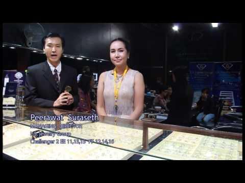 สัมภาษณ์คุณพีรวัฒน์ สุรเศรษฐ (M.D. L.S. Jewelry Group) ในงาน Bangkok Gems & Jewelry Fair 53rd