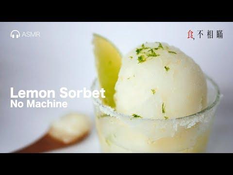 Homemade Zesty Lemon Sorbet Recipes, No Ice Cream Machine Needed (ASMR)