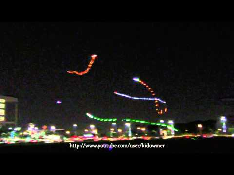 Remote Controlled LED Night Kites