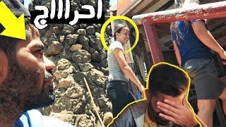 مواقف محرجة صارت لي في الفلبين