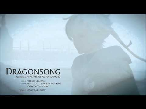 Dragonsong FF14 - Orchestral Instrumental