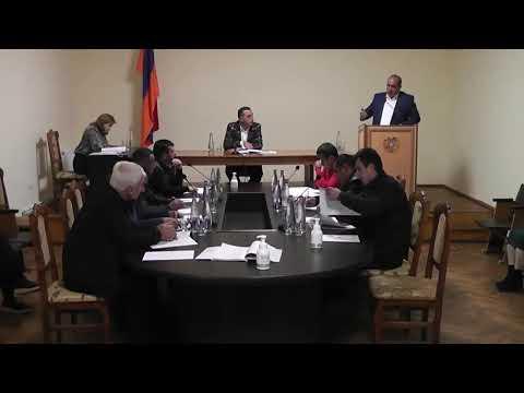 Սիսիանի համայնքի ավագանու նիստ 05.10.2021