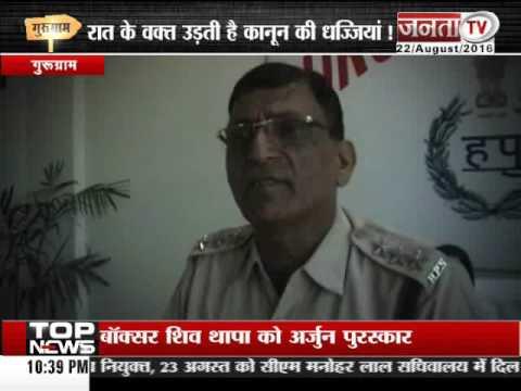 GURGAON M G ROAD  JANTA TV REPORT