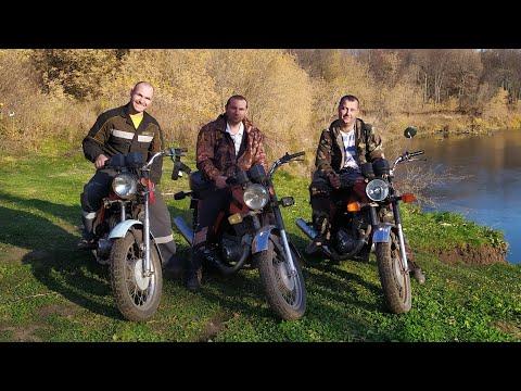 ИЖ Юпитер 5/ИЖ Планета 5 друзья на мотоциклах.