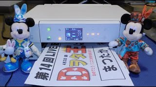 (TwT)v  【第14回】ライブ配信 / 雑談&ピクチャー&Dヲタ王