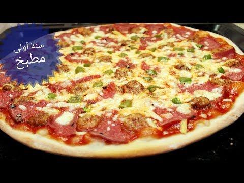 صورة  طريقة عمل البيتزا طريقة عمل بيتزا ميكس سي فود و لحوم طريقة عمل البيتزا من يوتيوب