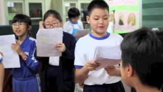2013 - 14年度聖三一堂小學介紹影片(普通話)