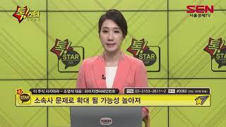 이주식사지마라: 와이지엔터테인먼트 - 조영석