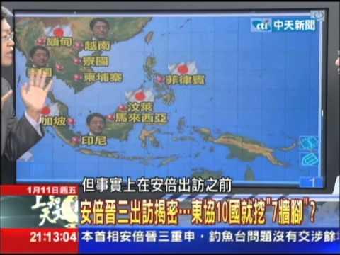 1/11新聞龍捲風part1 釣島開戰? 把大陸逼到底線的日本「射擊」警告!