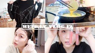 ZARA试衣间 | 在家染头发 | 蛋饼做法|COLOURPOP试色| WeeklyVlog#12| 2018