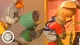 Спокойной ночи малыши Сказка Репка и мультфильм Жадный богач 1988
