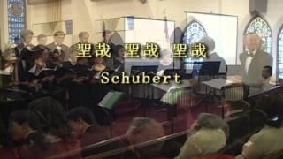 長島教會詩班合唱(1)  紐約長島台灣教會社區音樂會 2012/9/29