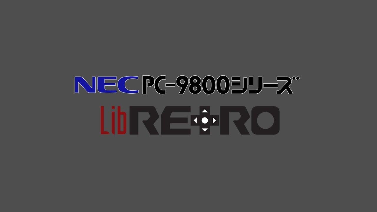 NEC PC-98 Retroarch Tutorial - Linux x64