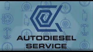 СТО AUTODIESEL -  это комплекс услуг по ремонту дизельных и бензиновых авто, ремонт турбин, форсунок