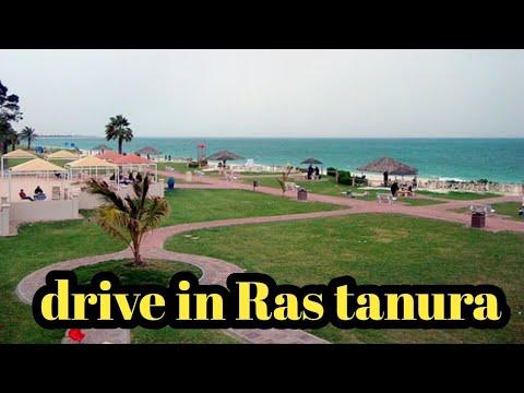 drive in ras tanura|Ras tanura ksa|Ras tanura road trip|Rastanura city |Ras tanura