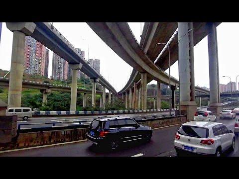 重慶G65內環快速道 Chongqing (China)