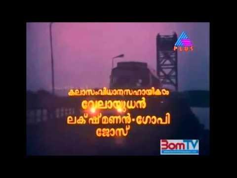 Akasha Kottayile Sulthan Excellent Title Music Johnson