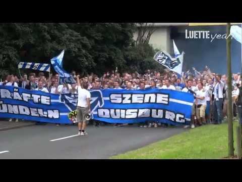 Saisonauftakt 2012: MSV Duisburg vs. VfR Aalen