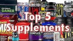 """Meine Top 5 der besten & """"wichtigsten"""" Supplements - Was wirklich wirkt!"""