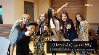 Red Velvet - Dumb Dumb 레드벨벳 - Dumb Dumb [정오의 희망곡 김신영입니다] 20150924