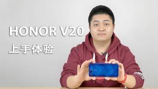Honor V20 Review 荣耀V20测评:这夜景秒天秒地秒自己 [凰家评测]