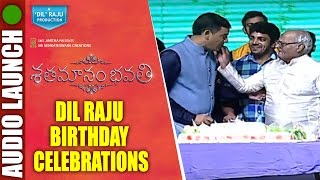 Dil Raju Birthday Celebrations At Shatamanam Bhavati Audio Launch || Sharwanand, Anupama