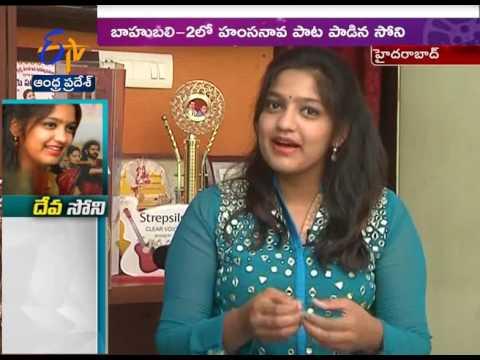 #Bahubali 2 Hamsa Naava Song Singer SonyInterview