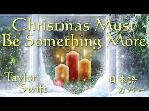 Taylor Swift - Christmas Must Be Something More Lyrics ...
