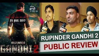Rupinder gandhi 2 ( public review) | dev kharoud | dainik savera