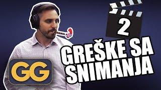 GG - GREŠKE SA SNIMANJA 2