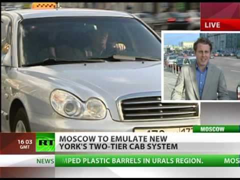 Moscow to adopt New York's two-tier cab system
