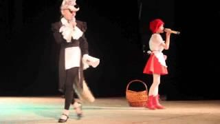 Мюзикл Красная шапочка