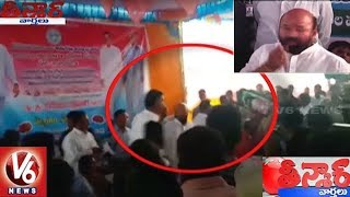 Harish Rao Quit Speech In Middle As MLA Muthireddy Eat Peas In Public Meet | Teenmaar News | V6 News