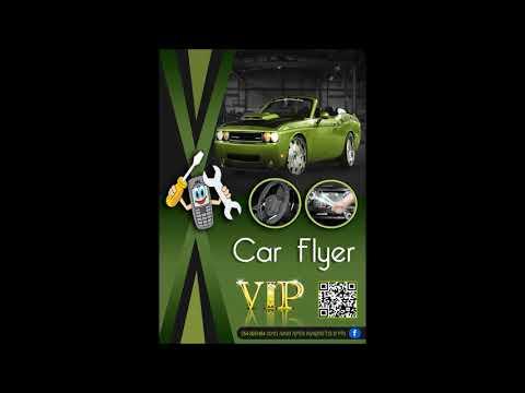 פליירים הכי זול הכי יפה בכל המקצועות VIP FLYER גרפיקה דפוס עיצוב 0542697464