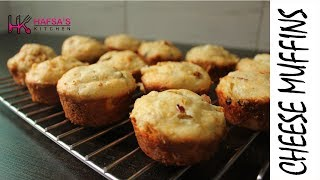 CHEESE MUFFINS-LUNCHBOX IDEA-HOW TO MAKE MUFFINS RECIPE BY HAFSA