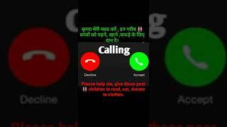Love ringtone   ringtone 2021  ringtone song  ringtone hindi  ringtone music ringtone new #Shorts