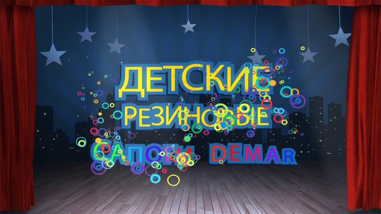 Интернет-магазин ozon. Ru: купите резиновые сапоги и получите доставку по лучшей цене. Модные резиновые сапоги в новом каталоге, а также отзывы покупателей о новых коллекциях из раздела детская обувь.