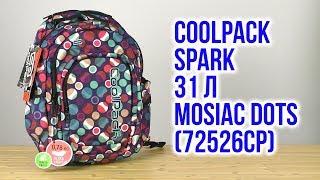 Розпакування CoolPack Spark для дівчаток 46 x 33 x 19 см 31 л Mosiac Dots 72526CP