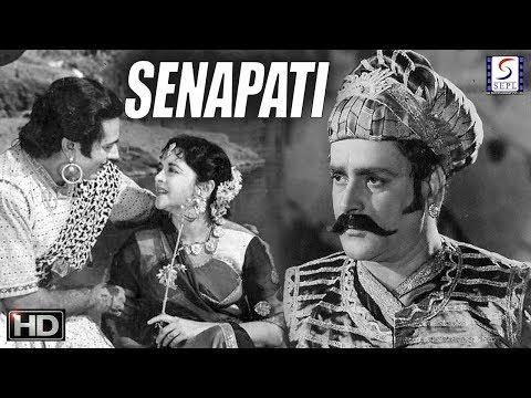 Senapati - Prithviraj Kapoor - Action B&W HD Movie