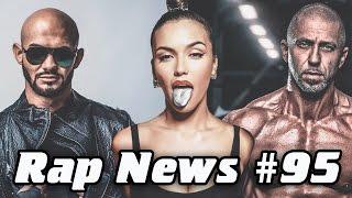 RapNews #95 [Корж & Птаха, Black Star Mafia, Jubilee]