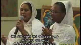 Ethiopian Orthodox  church spiritual song TTEOTV