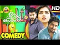 Ohm Shanthi Oshaana Malayalam Movie | Full Comedy Scene | Nivin Pauly | Nazriya | Vineeth Srinivasan