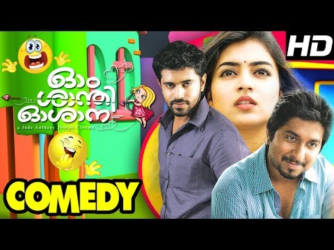 Ohm Shanthi Oshaana Malayalam Movie | Full...
