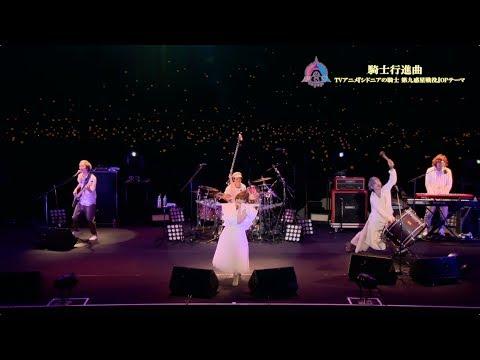 angela「騎士行進曲」(デビュー13周年記念☆拡大版 全部が主題歌ライヴ!!)