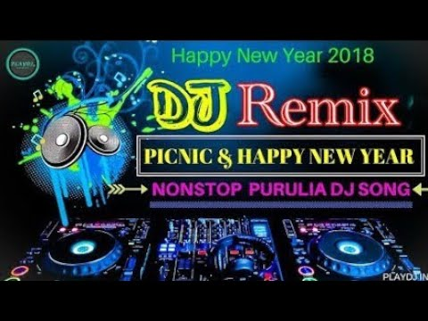 Ek Sundori Maiya Full Song 2018 Dj | Letest Updated 2018 |