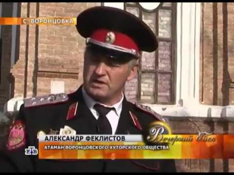 воронцовка край село краснодарский фото