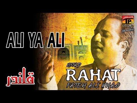 Rahat Fateh Ali Khan - Ali Ya Ali