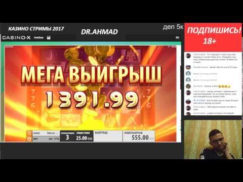 Ставка 200$ выигрыш 12950$ Быстрый занос в онлайн казино!из YouTube · Длительность: 2 мин57 с