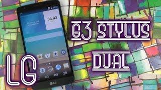 Распаковка LG G3 Stylus D690 Dual