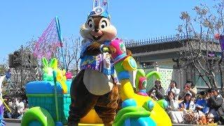 東京ディズニーランド 春のパレードです。チップ・デール停止位置より撮...